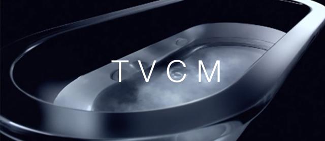 マイクロバブルトルネードTVCM