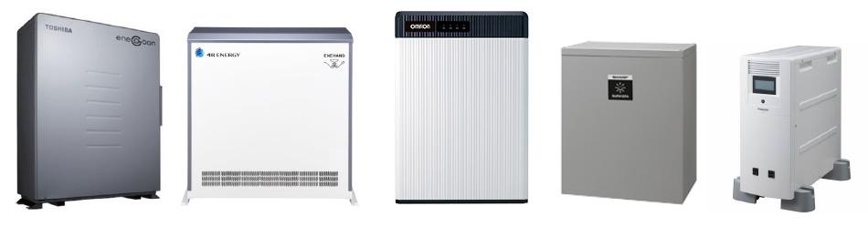 取り扱い可能な蓄電池ラインアップ