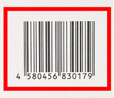 ミラブル正規品の証JANコード
